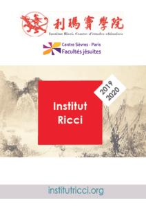 2019-2020 Institut Ricci Centre d'etudes chinoises--centre sevres