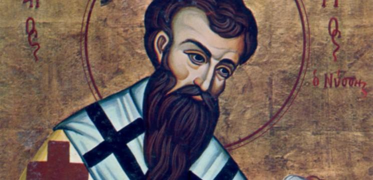 Le discours catéchétique de Grégoire de Nysse