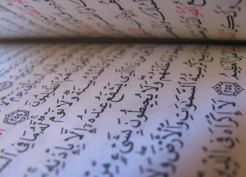 À l'écoute du Coran : Le Verset de la Lumière (Q.24, 25), une parabole - Croq'Théo