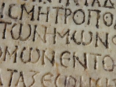 Grec biblique niveau 2