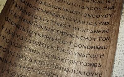 Grec biblique niveau 1