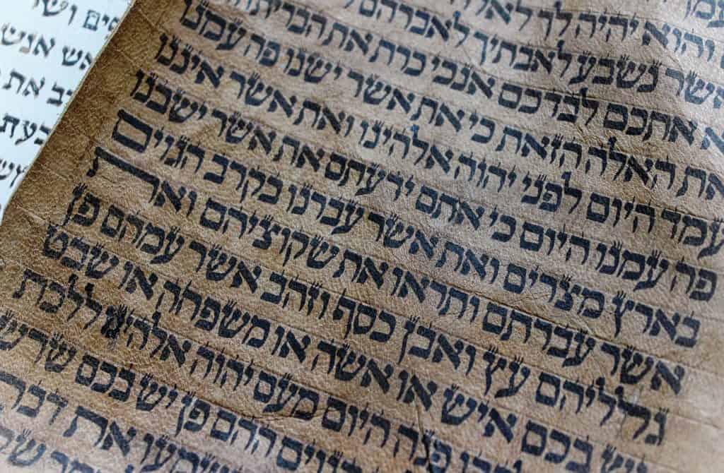 Hébreu biblique niveau 2