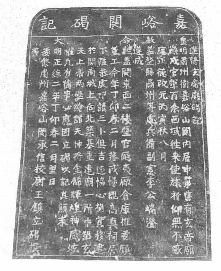 Langue chinoise moderne (niveau avancé)