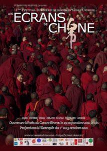 affiche festival Ecrans de Chine 2021