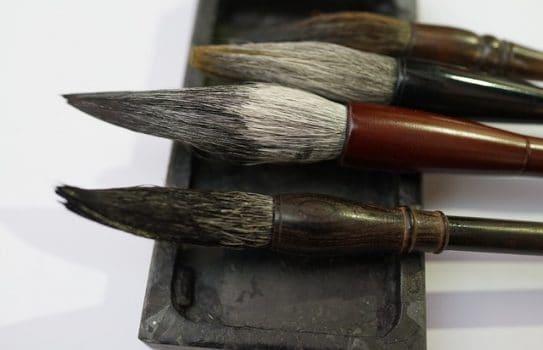 Atelier de calligraphie et peinture chinoise (débutant)