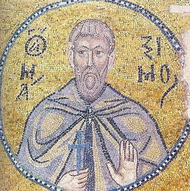 Maxime le Confesseur :  le Christ, réconciliateur du monde