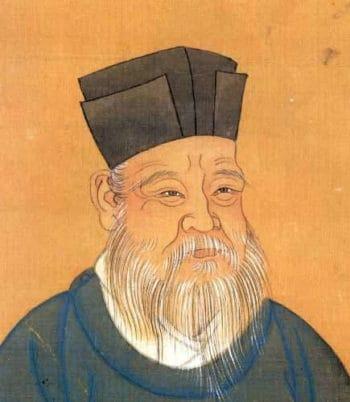 Lecture de textes de Zhu Xi et Wang Yangming
